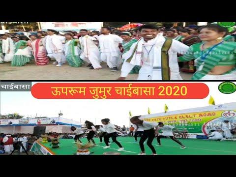 उपरूम जुमुर चाईबासा 2020 || Kolhan Update Exclusive Report || 2020