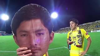 Jリーグ戦視聴はDAZNで! https://www.dazn.com/ja-JP ☆ http://prf.hn/...