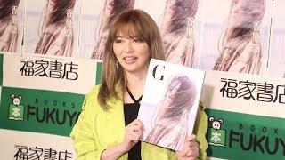 24日、モデルの香里奈がフォトブック『G 香里奈』発売を記念しお渡し会イベントを開催した。 ファッションに限らず日常の香里奈の姿が満載の...