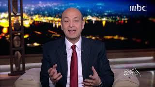 في أول حلقات الحكاية على MBC1 .. مقدمة خاصة من عمرو أديب للنجمة فيفي عبده