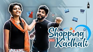 Shopping Kadhali | Laughing Soda | Romantic Comedy Short Film | Bigo Live