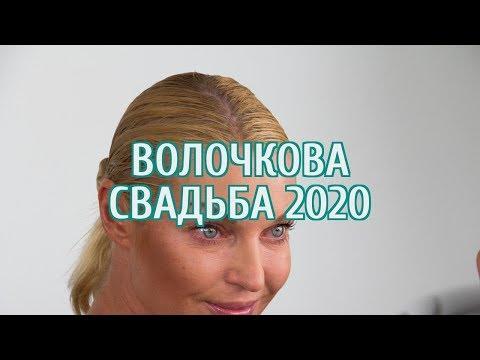 🔴 Сын Никаса Сафронова сделал предложение Волочковой