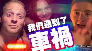 They CRASHED my car! Experiencing a car accident in Taiwan  Brad's VLOG #5