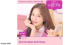 Saya - Call Me Maybe (True Beauty OST) 'Ringtone'