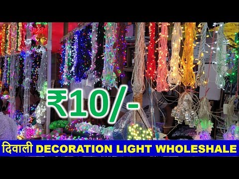 दीपावली Decoration Light Wholesale Market || Cheapest And Largest Decoration Light Wholesale Market