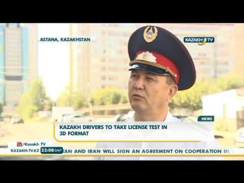 Kazakh drivers to take license test in 3d format