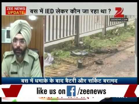 NIA to help Haryana government on Roadways bus blast
