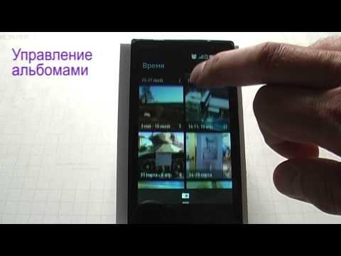руководство пользователя по ос андроид - фото 5