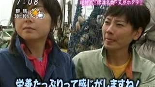 2006/9/3 秋元・島田 1/3 秋元優里 動画 20