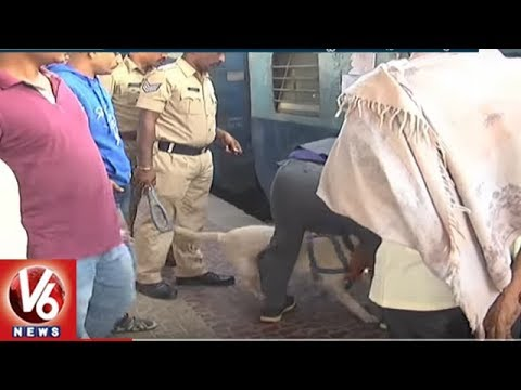 Bomb Scare On Konark Express After 2 Suspected Boxes Found Near Madhira Station | V6 News