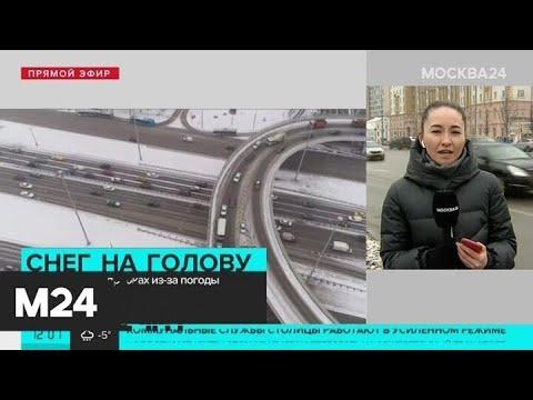 Движение на дорогах Москвы станет свободнее после 19:30 - Москва 24