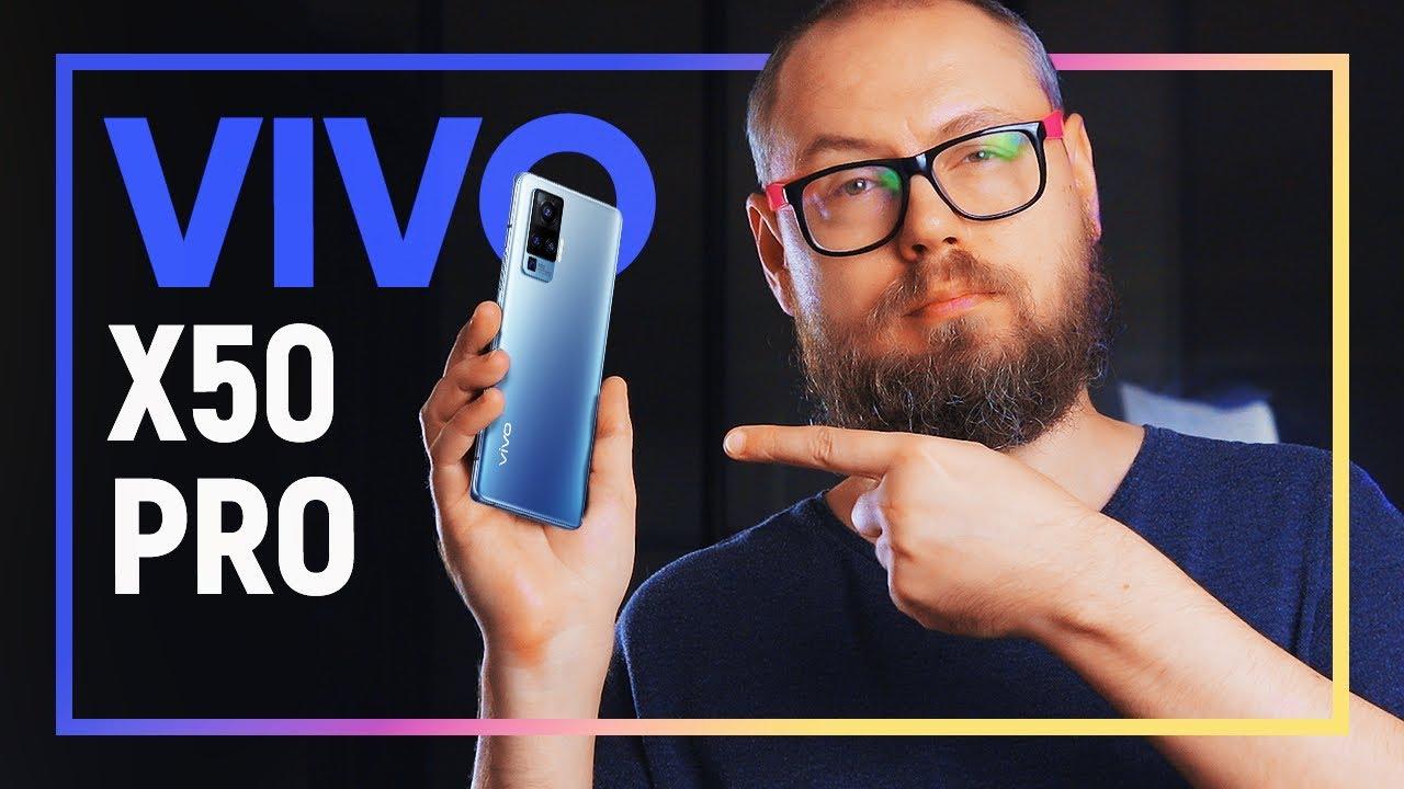 VIVO X50 PRO Обзор красавчика с изюминкой