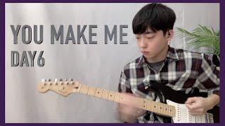 DAY6(데이식스) - YOU MAKE ME (Elec…