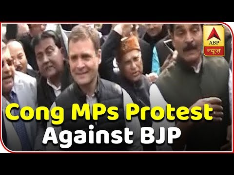 Rahul, Cong MPs Protest Against BJP Over Rafale Deal On Last Day Of 16th Lok Sabha | ABP News Mp3