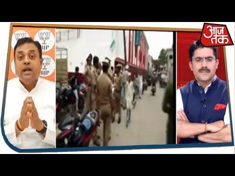 जय श्री राम, साज़िश किसका काम? देखिये इस मुद्दे पर Sambit Patra और Tehseen Poonawalla की राय!