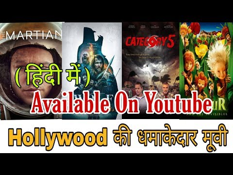 Top 5 Hollywood movie Hindi dubbing available on YouTube #justmoviesupdate