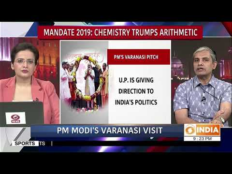 Mandate 2019: Chemistry trumps arithmetic | In Focus | Newsnight | DD India | 27.05.2019