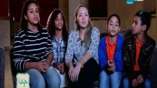 حياتنا  - فرقة كورال أطفال مصر برعاية المايسترو سليم سحاب