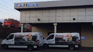 Где купить оригинальные запчасти Mercedes(http://shop-ms.ru/ Где покупать оригинальные запчасти Мерседес? Конечно в MobilService на Башиловской 34. Грамотная консул..., 2014-09-04T20:09:25.000Z)