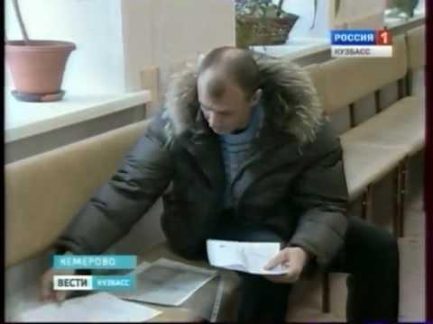 Условия въезда в Россию