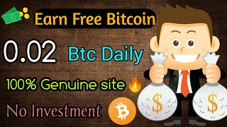 Earn 0.02 Bitcoin Par Day    100% genuine site no investment awesome site [Hindi]
