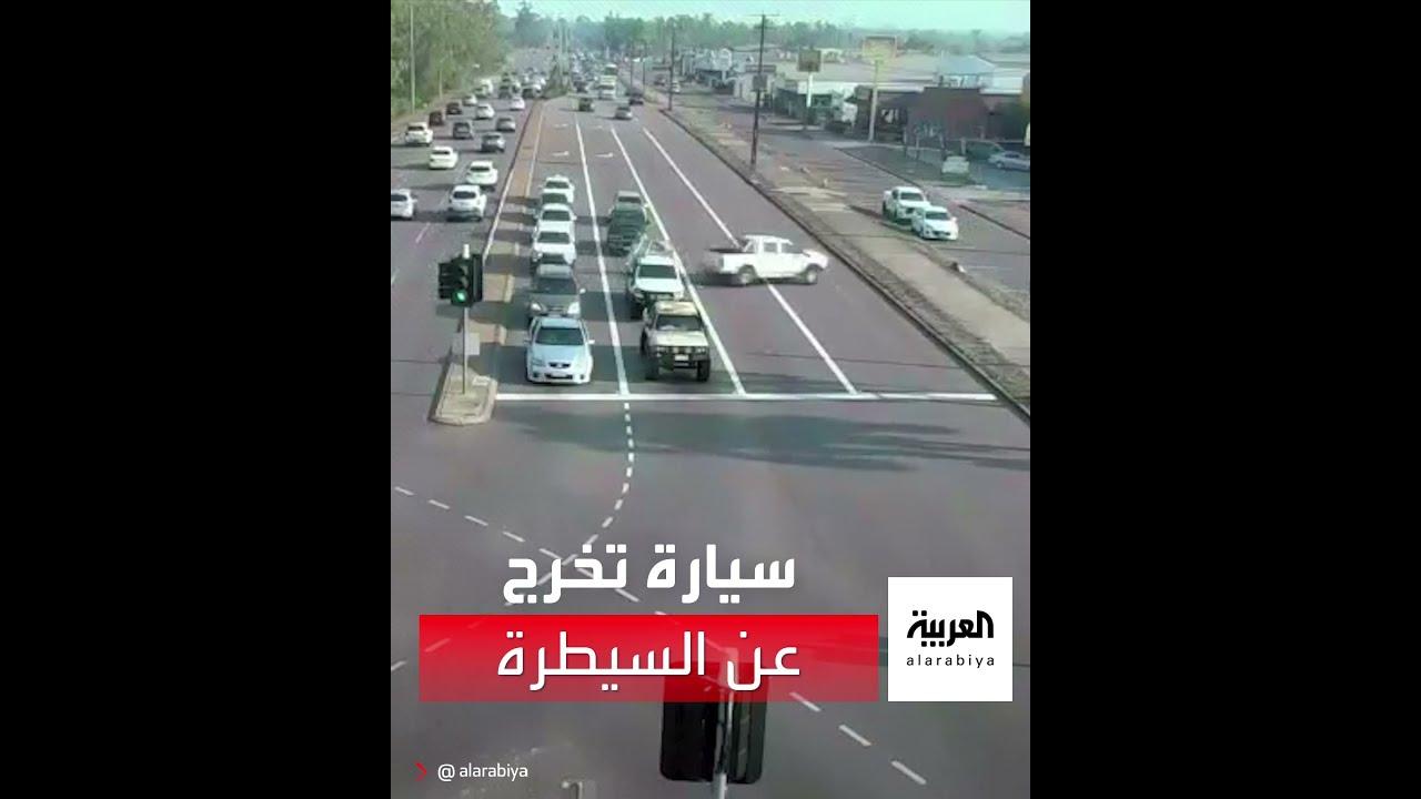 سائق يقطع طريقا مليئا بالسيارات بشكل عرضي بعد أن فقد السيطرة عليها.  - نشر قبل 2 ساعة