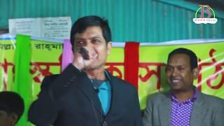 Download Video Bakula phula   বকুল ফুল   Singer Jahangir Alam   জাহাঙ্গীর আলম   Udaya sanskrtika    Badhon Media MP3 3GP MP4