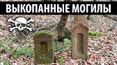 В Солнечногорском районе организовали нелегальную добычу торфа .