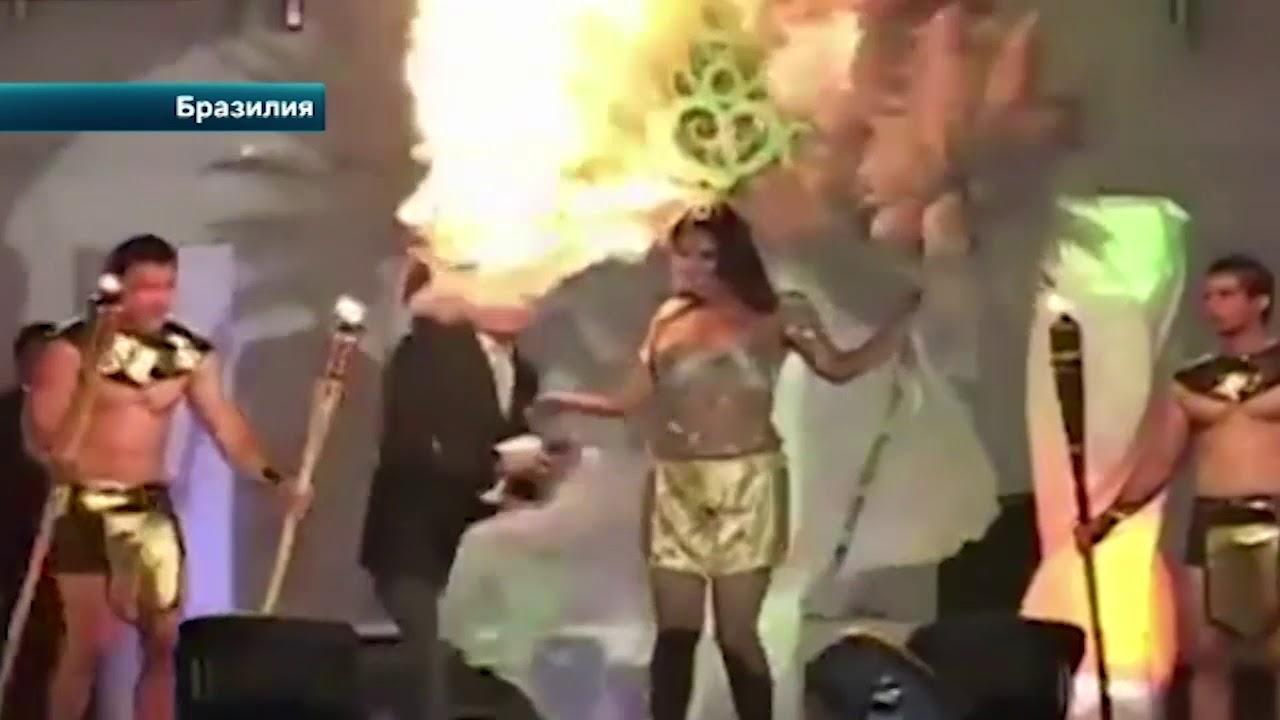 В Бразилии артистка едва не сгорела заживо прямо на сцене