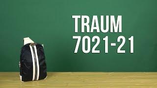 Розпакування Traum 7021-21