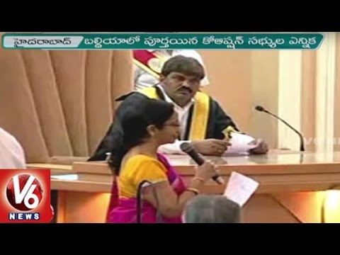 GHMC Special Council Elects Five Co Option Members | Hyderabad | V6 News