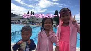 亀岡運動公園プールで遊んだよ~ 姫華&麗華
