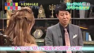 【ローラVS小藪】
