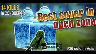 Beat cover in open zone ll 14 kills in #CONQUEROR lobby ll PUBGMOBILE