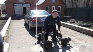 """Прогулка с """"колодцем"""" 305 кг"""