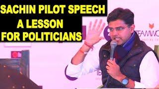 Sachin Pilot Speech at JLF is a lesson for all politicians