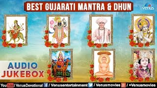 Best Gujarati Mantra & Dhun : For Peace & Prosperity - Shrinathji Mantra | Amba Bhavani Mantra