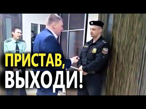 Смотреть Главный судебный пристав скрывается от юриста Антона Долгих в единый день приёма граждан! онлайн