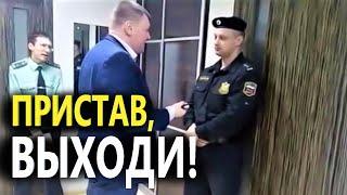После такого УВОЛЕН ГЛАВНЫЙ СУДЕБНЫЙ ПРИСТАВ Кировской области, прятавшийся от юриста Антона Долгих