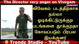Vishal's Thupparivaalan Director speech about Vivegam in press meet | Tamil Cinema News