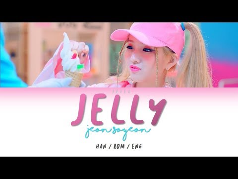 JEON SOYEON (전소연) - Jelly [HAN|ROM|ENG LYRICS]
