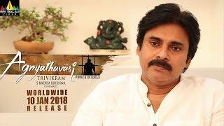 Pawan Kalyan about Overseas Release of Agnyaathavasi Movie | #PSPK25 | Sri Balaji Video