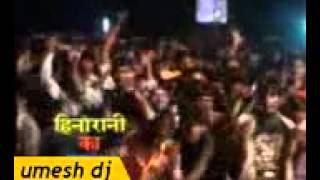 DJ UMESH heena rani_ BANGARMAU UNNAO NO..7607437197 mpeg4.mp4