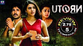 U Turn Telugu Movie Review || Samantha || Aadhi Pinisetty || TFC Films & Film News