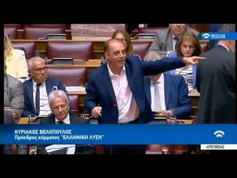 Κ.Βελόπουλος-Πρόεδρος