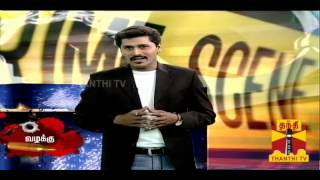 VAZHAKKU (Crime Story) - DMK  'Idi Murasu' S. Elangovan / Sex Dr.Prakash 23.09.2013 Thanthi TV