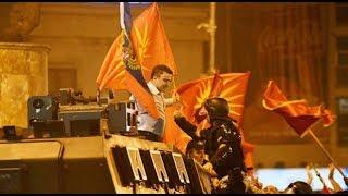 Makedonya'da 'ismimizi vermeyiz' protestosu