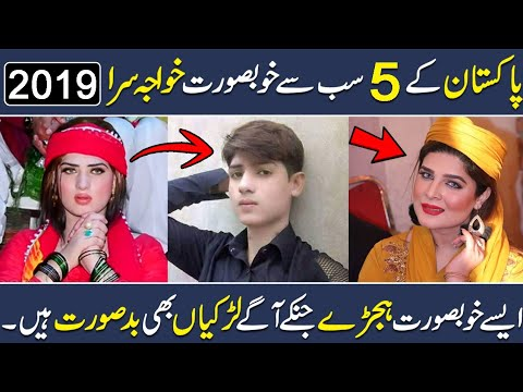 5 Most Beautiful Khawaja Sara in Pakistan | خوبصورت خواجہ سرا | Shan Ali TV
