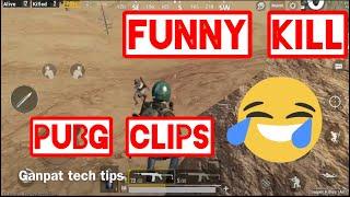 Funny TROLL kill | PUBG MOBILE| PUBG CLIP