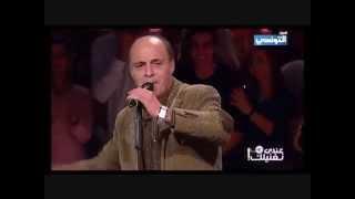 Kacem Kefi  Manel Amara 2014 El Kammoun Mnine ye Nana  Live HD